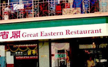 Great Eastern Restaurant – the best dim sum in San Francisco