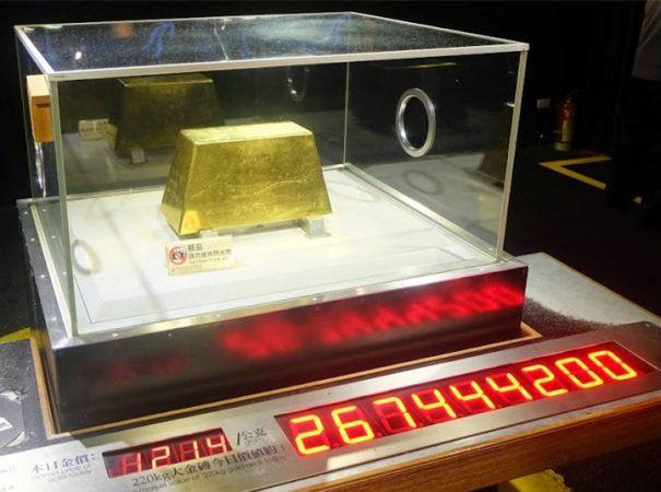 the world's largest gold ingot